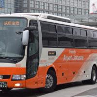 東空 953-31138M96