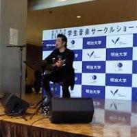 ヨコハマ・ホンキートンク・ブルース~宇崎竜童、M大で熱唱
