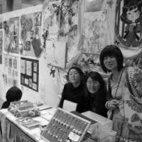 悠幻さんのマジカルシンフォニー展!開催せまる〜