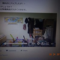 その2 マナちゃん情報 嬉しい授業 楽しいiPad動画アップ