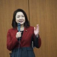 第三期3月度赤松政経塾