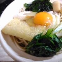 I LOVE 鍋焼きうどん
