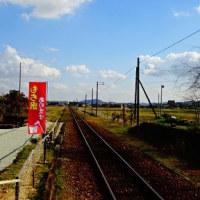 北条鉄道播磨下里駅