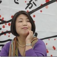 埼玉社民ユース公開講座
