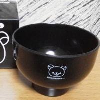 ローソンのお椀とお茶碗