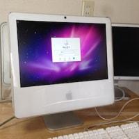 iMac 2006 インテルの修理
