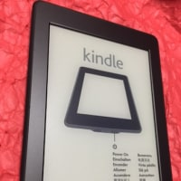���Żҽ��ҥ꡼����������ȯ���Kindle Paperwhite�����塪 �ޤ��ϳ����ε���
