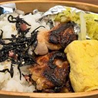 鶏の塩麹焼き弁当