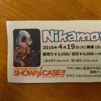 Nikamoto's  in Niigata