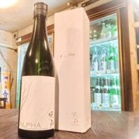 『2016BY ALPHA TYPE2 「この上なき華」 風の森 純米大吟醸酒720ml』