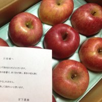 I have  Apple.