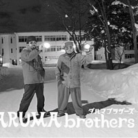 9月4日(日) 北海道/江別 オールドeライブ ソールドアウトのお知らせ