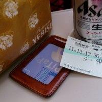 13:41 近鉄特急 2016/11/13