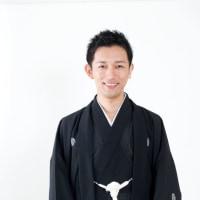 三遊亭好吉 落語会の開催について