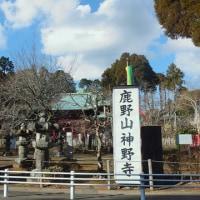 2017年鹿野山 お詣りと絶景