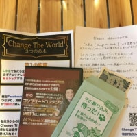 1000円とせどりを学べるDVDがもらえます