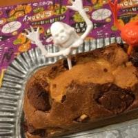 * こどもにおやつ★ヘーゼルナッツ板チョコバリバリのせケーキ ★