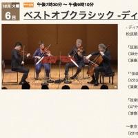 小春日和にベートーヴェンの「弦楽四重奏曲第14番嬰ハ短調作品131」を聴きかじる