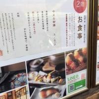 晩秋の京都そして近江八幡へ一泊旅行