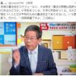 憲法改正なんてありえない。ご破算ですよ。/ABCキャスト 大谷明宏さん
