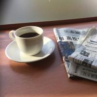 新聞を読む@カフェ