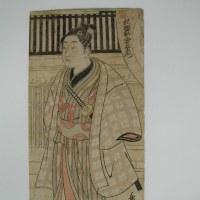 『新春大相撲展』に向けて(その3)