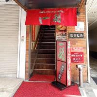 #4823 一蘭 横浜西口店