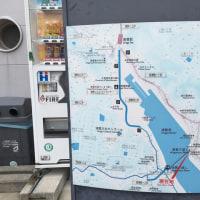 浦賀に遠足