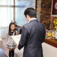 第18回ショパン国際ピアノコンクール in ASIAに出場された大川紗花さんに箕面市長表彰!