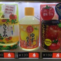 産地直送 熊本県産100% ストレートみかんジュースを駅の自販機で売ってほしい!アンテナ自販機ショップを!飲んで応援したい。