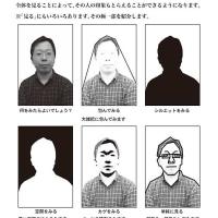 はじめての似顔絵教室の課題2017/1/21(自由が丘産経学園)