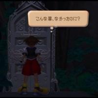 『キングダムハーツHD 1.5+2.5 リミックス』プレイ日記 ~KHFM(2)~
