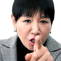 和田アキ子さんの守護霊が語った「芸能界で生き残っている理由=「恫喝」」が11日放送の「アッコにおまかせ!」でクイズとして出題される!