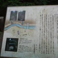 和 銅 遺 跡 (秩父・黒谷)