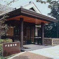松戸にある戸定歴史館「PROJECT1867」~1867年パリ万博150周年記念展~