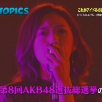 JAPAN COUNTDOWN 渡辺麻友キャプ画