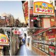 北海道の旅 ⑤