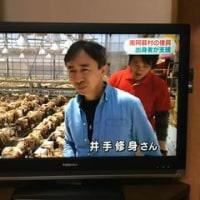 「がんばれ南阿蘇応援BOXプロジェクト」