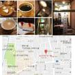 学友の集まり・・・インドカレー・コーヒー舎