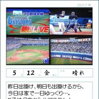 170512 野球中継