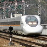 JR西日本が「年末・年始乗り放題きっぷ」を発売