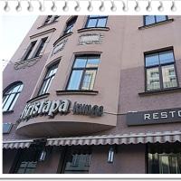 バルト3国21 ラトビア・ラトビア伝統料理レストラン