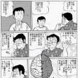 明日天気にな~れ(82)