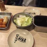 大阪、行きました。