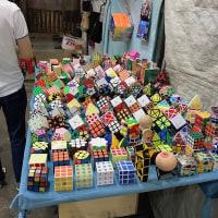 香港でおもしろい形のキューブを見付けた