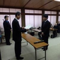 師範・准師範検定試験 in 京都 2017