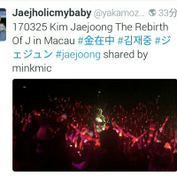 ジェジュンが怪我しそう(💢゚Д゚)→【pic】170325 マカオ 非公式赤ペンラで埋もれてるジェジュン