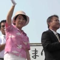 【KSM】沖縄、辺野古反対派4名逮捕 ブロック積み工事妨害 山城博治容疑者他