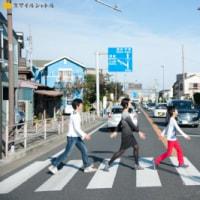 ☆スタジオを飛び出して!☆ 神奈川県大磯町 スマイルシャトル