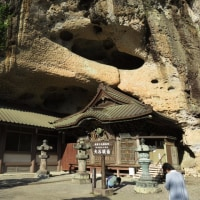 春の遠征 大谷寺